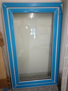 Fenêtre PVC 1 vantail oscillo battante