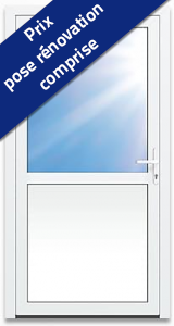 Porte PVC - FAUSSE FERMIERE