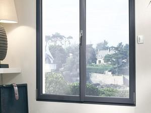 03C. Fenêtre ALU OUVRANT CACHE «TRADITIONNEL»